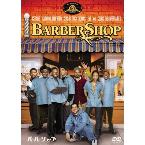 Barbershop [low priced Limited Release]