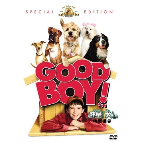 Good Boy! Special Edition [low priced Limited Release]