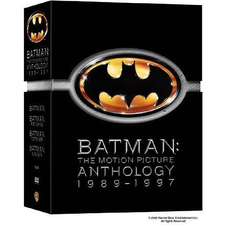 Batman Anthology Collector's Box [Limited Edition]