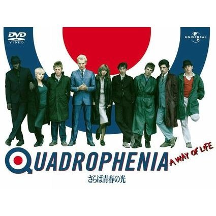 Quadrophenia [low priced Limited Release]