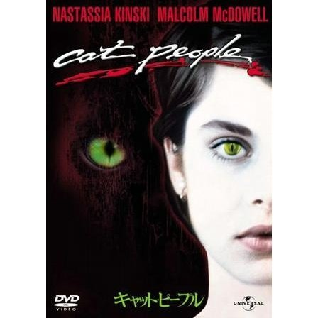 Cat People [low priced Limited Release]