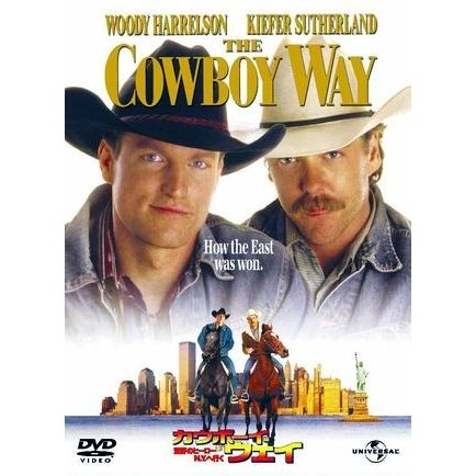 The Cowboy Way [low priced Limited Release]