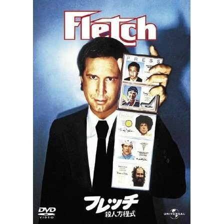 Fletch [low priced Limited Release]