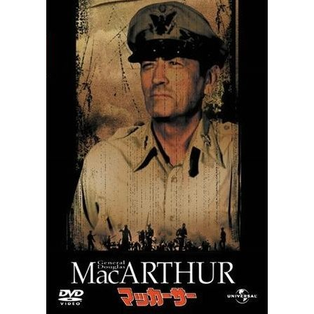MacArthur [low priced Limited Release]