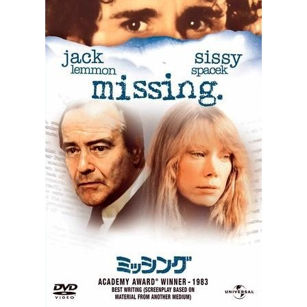 Missing [low priced Limited Release]