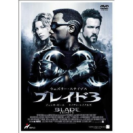 Blade: Trinity Unrated Collector's Edition
