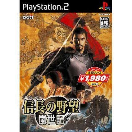 Nobunaga no Yabou: Ranseiki (Koei Selection Series)