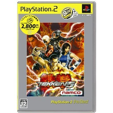 Tekken 5 (PlayStation2 the Best)