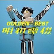 Golden Best All Of Meiwadenki