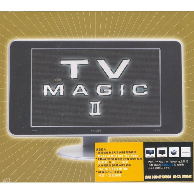 TV Magic II [2-Disc Set]
