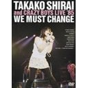We Must Change Takako & Crazy Boys Live '85 / Lips Clips