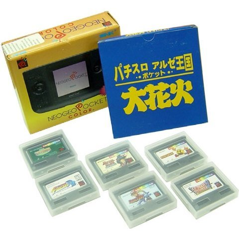 NeoGeo Pocket Color Bundle (incl. 7 games) - Carbon Black