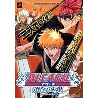 Bleach: Selected Soul V-Jump Guide