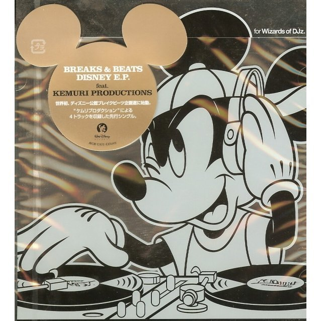 Breaks & Beats Disney e.p.