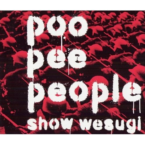 Poo Pee People