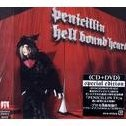 Hell Bound Heart [CD+DVD Limited Edition]