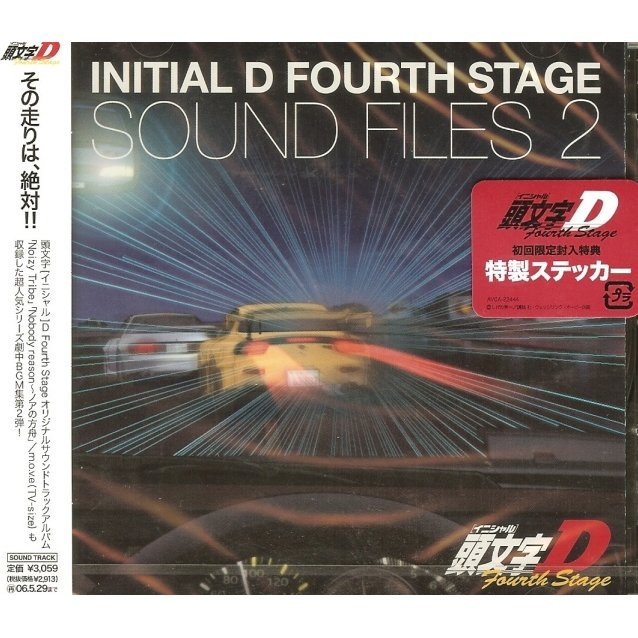 Initial D Fourth Stage Sound Files 2