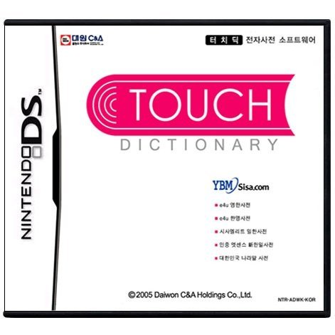 Touch Dictionary
