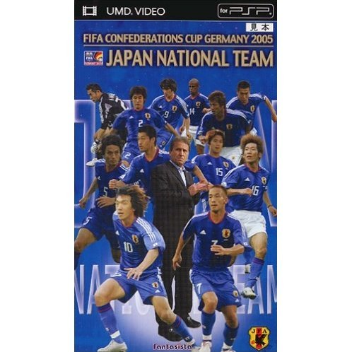 FIFA Confederations Cup Germany 2005 Japan National Team