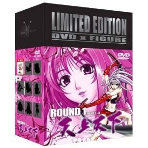 Tenjho Tenge Round 1 [Limited Edition]