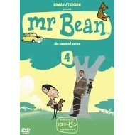 Mr. Bean Animated Series Vol.4