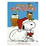 Snoopy no Merry Christmas
