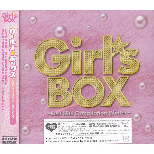 Girl's Box - Best Hits Compilation Winter -