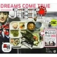 Jet!!! / Sunshine Kikumiru Set [CD+DVD]