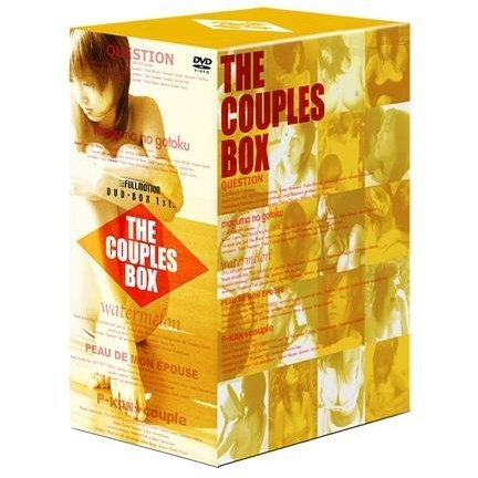 Fullmotion DVD-Box 1st. - The Couple's Box Meotobako