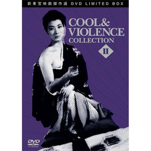 Shin Toho Eiga Kessakusen Box Cool & Violence Collection II