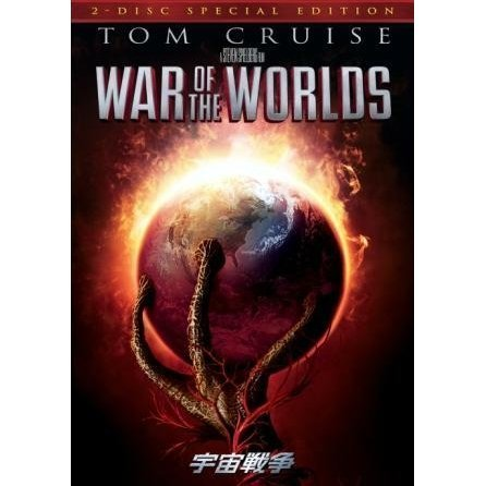 War of the Worlds Special Collector's Edition