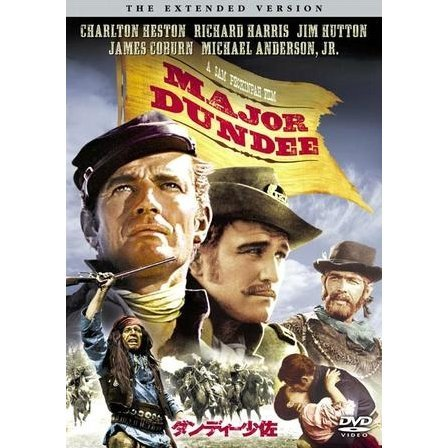 Major Dundee Extended Version