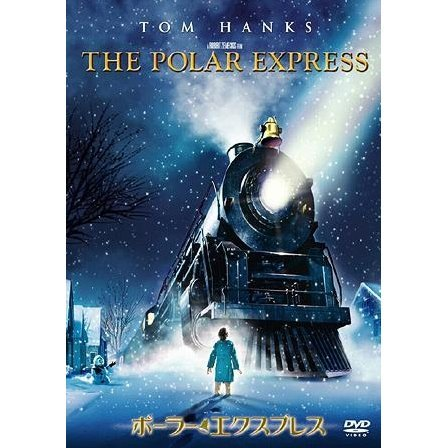 The Polar Express [Limited Pressing]