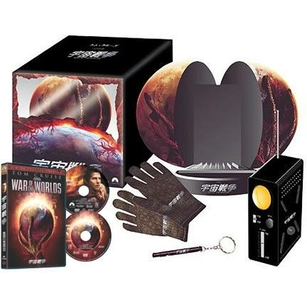 War Of The Worlds Emergency Box [Lmited Edition]