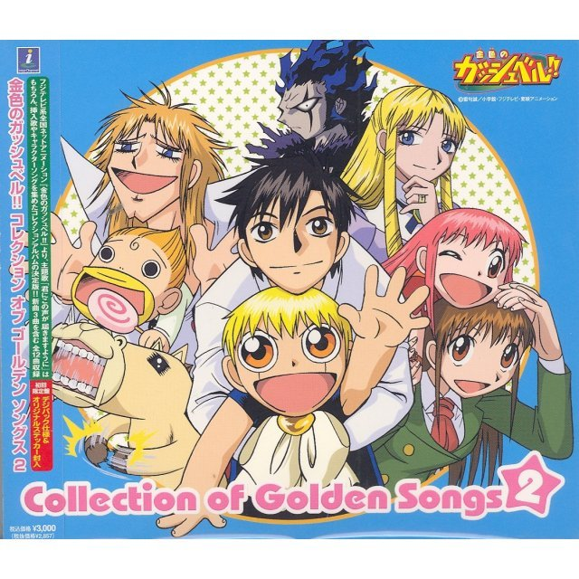 Konjiki no Gash Bell!! - Collection of Golden Songs II