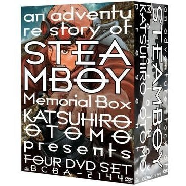 SteamBoy Memorial Box [Limited Edition]
