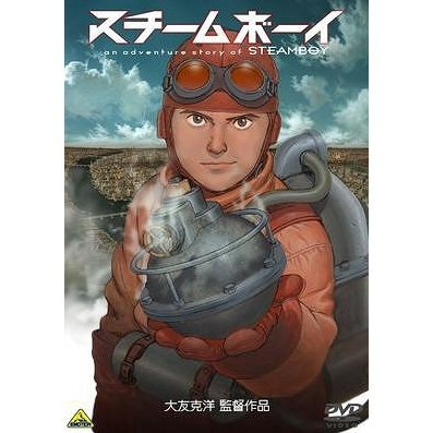 SteamBoy Standard Edition