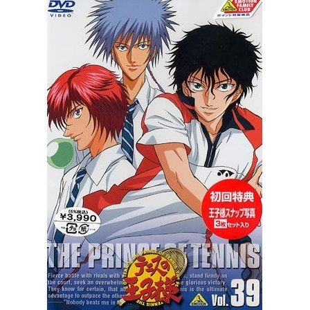 The Prince of Tennis Vol.39