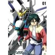 Mobile New Century Gundam X 01