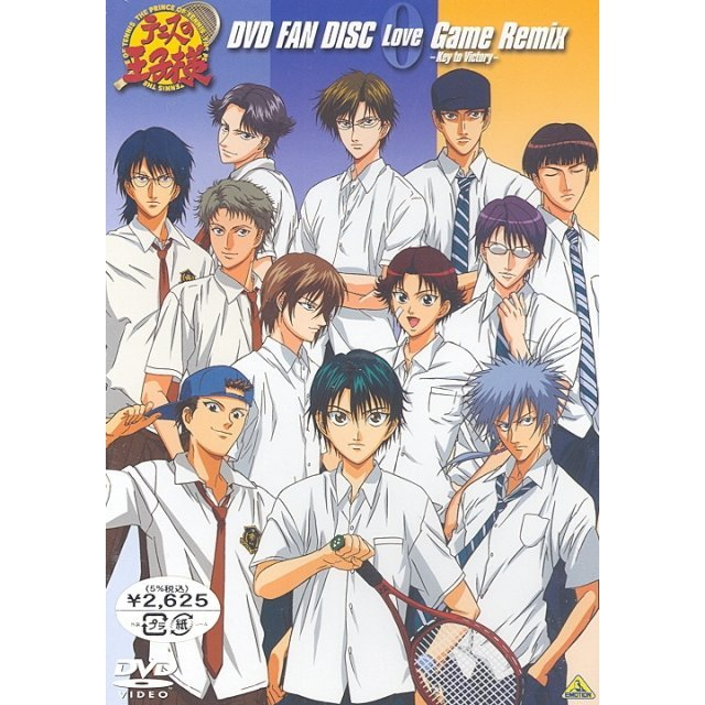 The Prince of Tennis DVD Fan Disc 0 - LOVE - Game Remix - Key to Victory