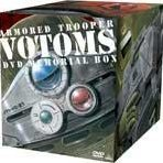 Armored Trooper Votoms DVD Memorial Box [Limited Edition]
