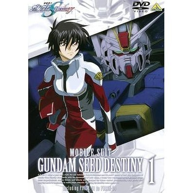 Mobile Suit Gundam SEED Destiny Vol.1