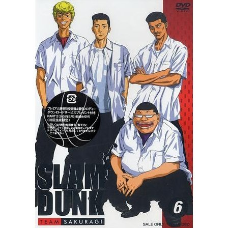 Slam Dunk Vol.6