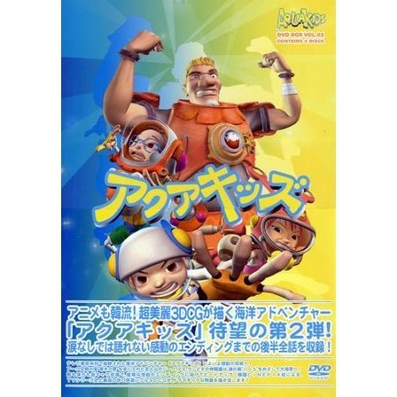Aqua Kids DVD Box Vol.2