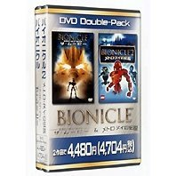 Bionicle & Bionicle 2 Double Pack