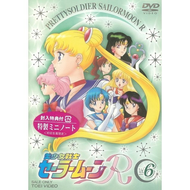 Bishojo Senshi Sailor Moon R Vol.6
