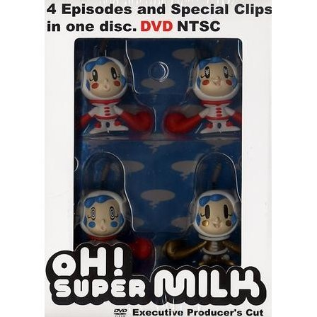 Oh! Super Milk-chan Executive Producer's Cut Limited Box [Limited Edition]