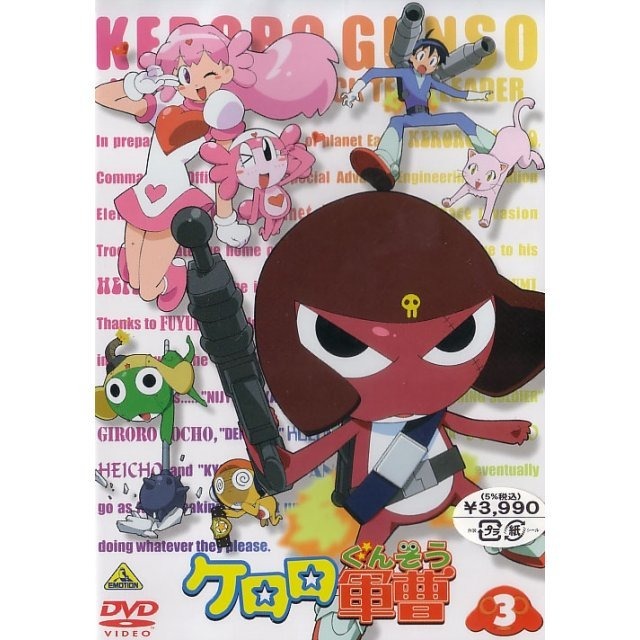 Keroro Gunso Vol.3