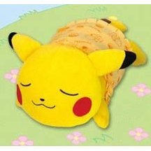 Pocket Monster Advance Generation 5 Plush Doll - Pikachu