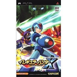 Rockman X: Irregular Hunter